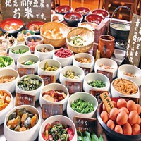 伊豆のお花まつり開催中【GW】ポイント10倍!さらにプラス390円(税別)で選べる特別料理