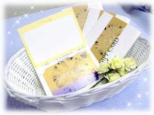 ●高橋英樹&真麻一押し!QUOカード1.000円分無料プレゼント●≪朝食無料≫