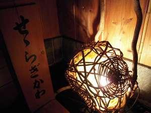 山鹿温泉 寿三 関連画像 2枚目 楽天トラベル提供