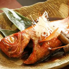 【 伊豆を食す海鮮物語&地魚チョイス 】 プラン