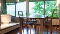 料理長特選会席「MIYABI〜雅〜」プラン ≪12月〜1月≫