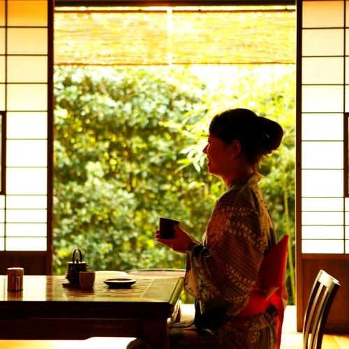 Атами - Yawatano Onsenkyo Mori no Yu Kira no Sato