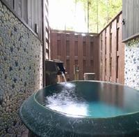 【スタンダード】≪源泉かけ流し露天風呂付≫ふる里の原風景に囲まれた体験と発見の宿〜8種湯処で湯めぐり