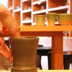 【陶芸体験付きプラン】電動ろくろ又は手びねりで作品づくり♪作品のお届けは≪送料無料!≫