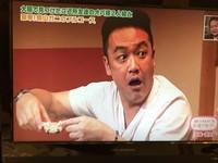 【TV☆よ〜いどん放映記念♪】あの有名人が絶賛タグ付き柴山ガニ使用!オリジナル2.0杯カニフルコース