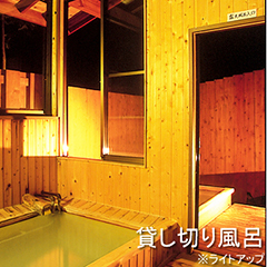 【名物◎天然きのこ鍋】 24H入浴◎温泉でのんびり♪リラックス♪2食付プラン【春山雪BC◎上高地◎】