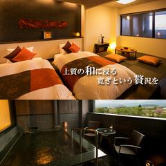 ◇露天風呂付客室[和モダン]D棟◇