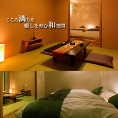 ◆和モダンルーム◆ (風呂無) 【4.5〜6畳+ベッドx2】