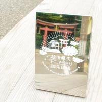 『オリジナル御朱印帳付』★越後県央の神社12社を巡ろう!!1泊2食付プラン