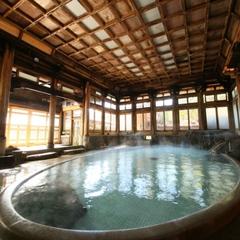 【1泊朝食付きプラン】源泉かけ流しの湯に浸かる癒しの旅へ チェックインは19時まで
