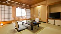 本館◆和室8〜10畳◆落ち着いた情緒あふれる空間【喫煙】