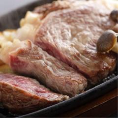 ジューシー肉汁堪能!!和牛ステーキ付郷土料理会席プラン♪