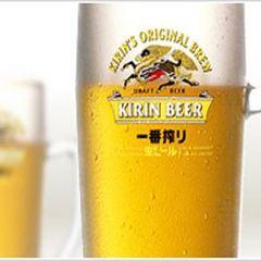 【朝食&5種類から選べる夕食&夕食時に生ビール付♪】 展望風呂☆高速LAN☆