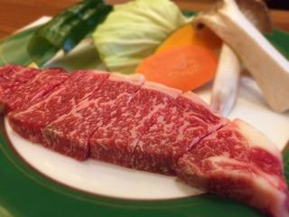 【さき楽28】平日限定ポイント10倍!どんどこグルメ!「自家牧場産の赤牛ステーキ」2食付【楽天限定】