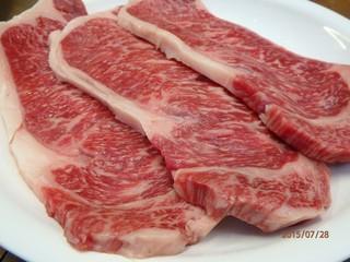 『ステーキ祭り』満腹確約【ロース肉150g&フィレ肉120g】欲張りコース♪現金特価・俵山開通記念