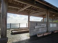【冬得】温泉券付+レンタカーも同時予約プラン!
