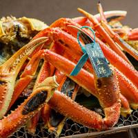 【ずわい蟹懐石】<タグ付ずわい蟹を食す>冬の美味しいひととき『タグ付きズワイガニお1人様1杯付』