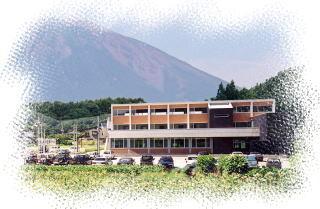 北東北東洋医療養生館