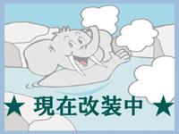 禁煙トリプル【バリアフリー対応】EXベットで最大4名利用