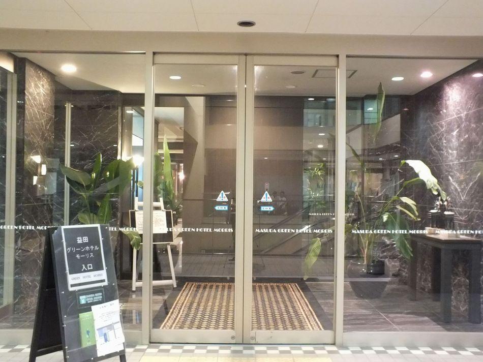 Masuda Green Hotel Morris