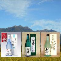 【シニア(50歳以上)限定】会席料理少なめ・地酒三蔵の純米吟醸飲み比べ付、さらに特典も!