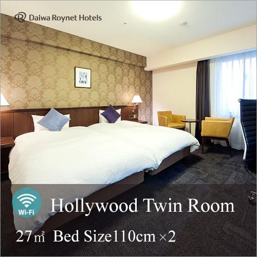 ダイワロイネットホテル神戸三宮 image