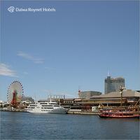 【室数限定!】★祝★神戸港開港150周年記念プラン♪朝食付♪ 〜神戸の街を楽しもう!!〜