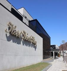 生田原温泉ホテルノースキング