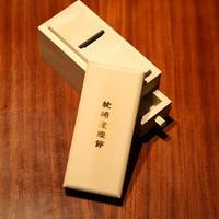【お土産付き♪】枕崎鰹節セット付宿泊プラン-朝食付-
