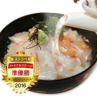 【2食付(夕・朝)】割烹楽水 ふくちり鍋宿泊プラン