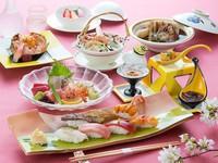 【2食付】寿司亭 桜「寿司会席」