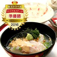 【女性限定】【春得・当館人気】 レディーススプリングスペシャル 〜朝食付〜