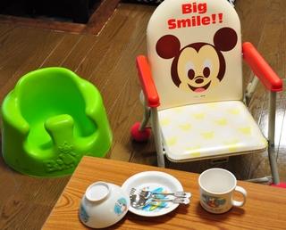 【子供の笑顔が見たい!!ご家族の方にお勧め!】(^▽^)/ 子供が喜ぶアイス付き!【楽天IT学校⑤】