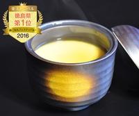 【朝ごはんフェスティバル(R)2017】徳島県一位!に感謝☆まんなか特製茶わん蒸しも食べてね♪