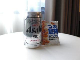 ビジネス・出張プラン、ビール又はお茶缶&おつまみサービス!