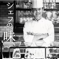 【NEW】朝食プラン♪季節メニュー☆1月は『こだわりストロガノフ』『鶏のヴァプール』ほか☆