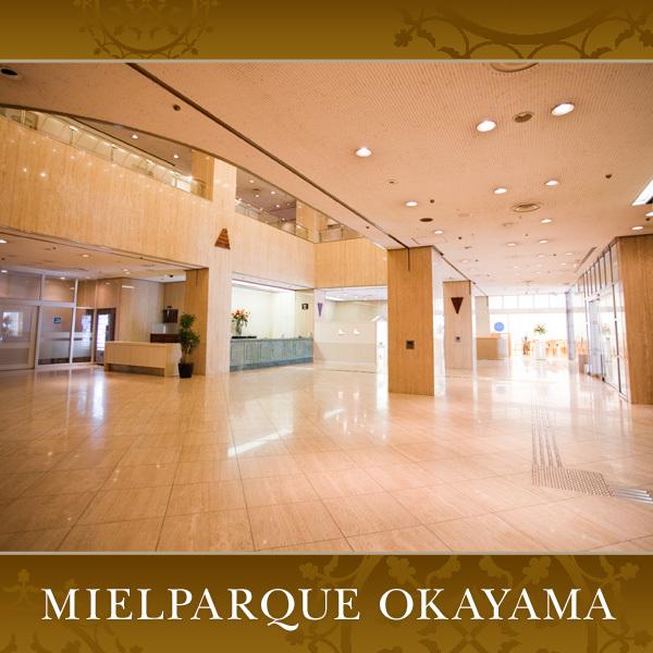 ホテル メルパルク岡山 image