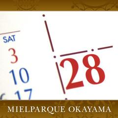 さき楽【28日前までの予約がお得】 素泊まりプラン 『早割28』 【岡山駅近】