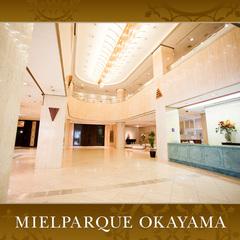 【楽天スーパーSALE】5%OFF【朝食付プラン】☆2018年3月 客室&バスルームリニューアル☆
