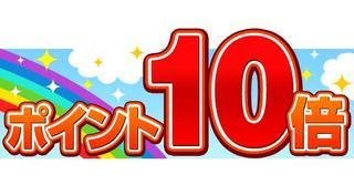 【当館 人気NO1】★☆★ポイント★ 10倍 ★シングルプラン!もちろん【朝食付】 ★☆★