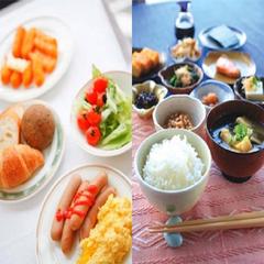 【スタンダード】シンプルなプランはこちら〜朝食無料サービス☆駐車場無料☆Wi-Fi 完備