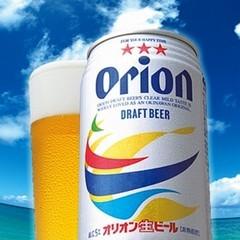 沖縄といったら!!オリオンビール付プラン☆朝食付