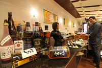 【思い立ったら山梨へ】山梨県産ワイン&まるごとおもてなし付♪魚+特選牛Wメインスタンダード香プラン