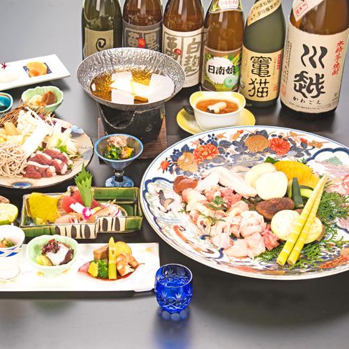 長日川 image