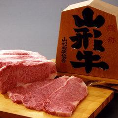 【一番人気!】当館おすすめの味が集結!お得な山形牛盛り合わせ焼肉プラン