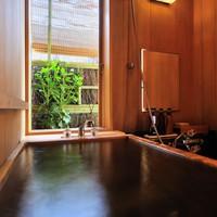 【秋冬旅セール】温泉付き客室にランクアップ〜季節のこだわりバイキング〜特別室『萩』で過ごすひととき