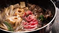 【さき楽28】1000円引〇山形牛すき焼き♪家族旅行・グループ旅行はお早めに 個室食事処確約
