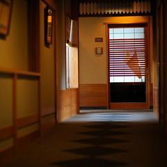 【お部屋でお好きなだけ温泉三昧】特別室仙渓園スタンダードプラン〜個室で味わう特選会席コース