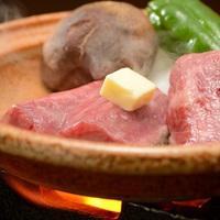 【熱々焼きたて!山形牛の陶板焼き付】季節のこだわりバイキング〇グレードアッププラン