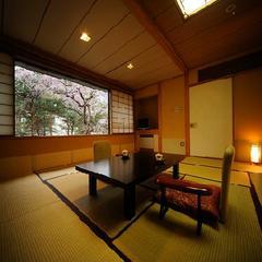 【至福のひととき】 温泉付特別和洋室 仙渓園(竹)  ベッドルームと和室に分かれてお宿泊も可能